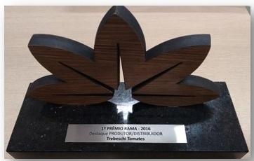1º Prêmio Rama 2016